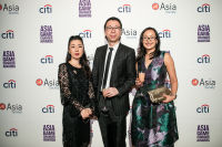Asia Society Game Changers Awards and Dinner #31