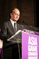 Asia Society Game Changers Awards and Dinner #103