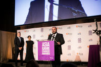 Asia Society Game Changers Awards and Dinner #173