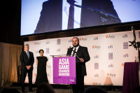 Asia Society Game Changers Awards and Dinner #174