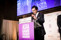Asia Society Game Changers Awards and Dinner #195
