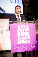 Asia Society Game Changers Awards and Dinner #200