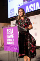 Asia Society Game Changers Awards and Dinner #202