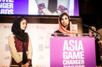 Asia Society Game Changers Awards and Dinner #214