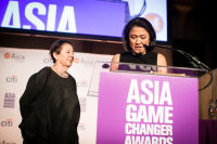 Asia Society Game Changers Awards and Dinner #225
