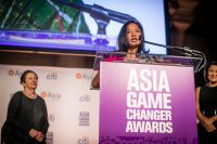 Asia Society Game Changers Awards and Dinner #233