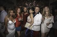 Jon Harari's Annual Summer Party #268