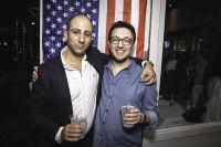 Jon Harari's Annual Summer Party #269