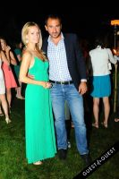 Ivy Connect Presents: Hamptons Summer Soiree to benefit Building Blocks for Change presented by Cadillac #63