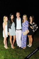 Ivy Connect Presents: Hamptons Summer Soiree to benefit Building Blocks for Change presented by Cadillac #68
