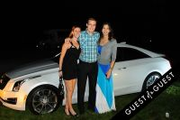 Ivy Connect Presents: Hamptons Summer Soiree to benefit Building Blocks for Change presented by Cadillac #84