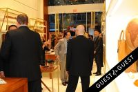 Hartmann & The Society of Memorial Sloan Kettering Preview Party Kickoff Event #78