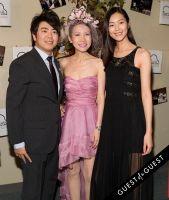 Lang Lang & Friends Gala #18