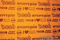 Kesh #12