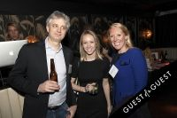 Hedge Funds Care hosts The Sneaker Ball #73