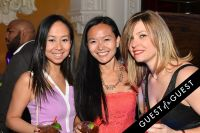 The 2015 MINDS MATTER Of New York City Soiree #89