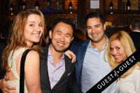 The 2015 MINDS MATTER Of New York City Soiree #123
