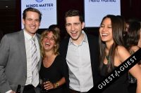 The 2015 MINDS MATTER Of New York City Soiree #139