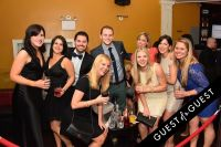 The 2015 MINDS MATTER Of New York City Soiree #147