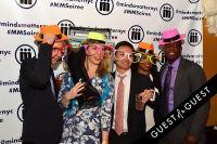 The 2015 MINDS MATTER Of New York City Soiree #189