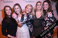 Young Audubon Society's Gala #15
