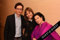 20th Anniversary Chashama Gala #54