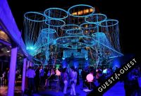 MoMA PS 1 Summer Artists Party presented by Volkswagen #1