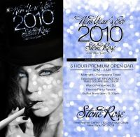 NYE Invites #12