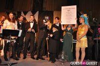The Princes Ball: A Mardi Gras Masquerade Gala #24