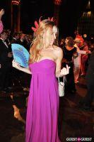 The Princes Ball: A Mardi Gras Masquerade Gala #181