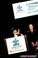Austism Speaks Reception - Light it Up Blue #109