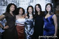 The Lower East Side Girls Club Willow Awards #60