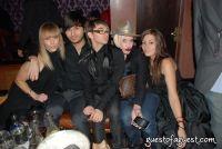 Paper Mag NYC Nightlife Awards #338