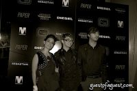 Paper Mag NYC Nightlife Awards #414