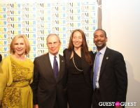 Children's Museum of Manhattan Celebration #124