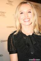 Tribeca Film Festival: Annual Chanel Artists Dinner #35