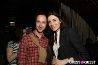 PAPER's 13th Annual Beautiful People Party #107