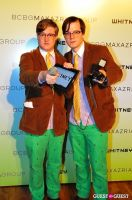 Whitney ART Party hosted by Lubov & Max Azria with The Whitney Contemporaries #21