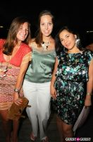 The MET's Young Members Party 2010 #139