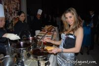Generosity 2009 at Cipriani Wall Street  #63