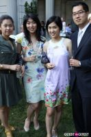The Frick Collection's Summer Garden Party #118