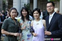 The Frick Collection's Summer Garden Party #119