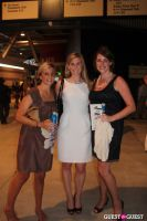 ziMS Foundation 'A Night At The Park' #50