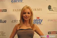 Reality Cares Achievement Awards #168