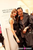 Join Saks, Allegri and Michelle Alves to Celebrate High School of Fashion Industries #58