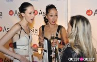 Asia Society Awards Dinner #22