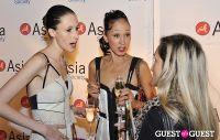 Asia Society Awards Dinner #22