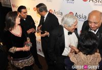 Asia Society Awards Dinner #46