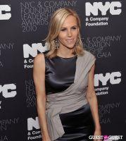 NYC & Company Foundation Leadership Awards Gala #16