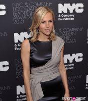 NYC & Company Foundation Leadership Awards Gala #17